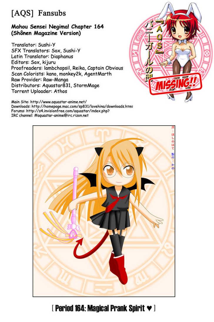 Mahou Sensei Negima! 164 Page 1