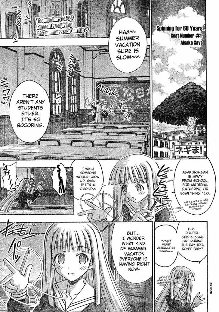 Mahou Sensei Negima! 175 Page 2
