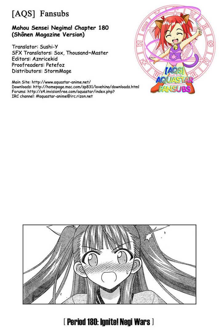 Mahou Sensei Negima! 180 Page 1