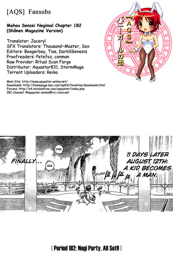 Mahou Sensei Negima! 182 Page 1