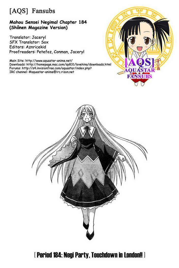 Mahou Sensei Negima! 184 Page 1