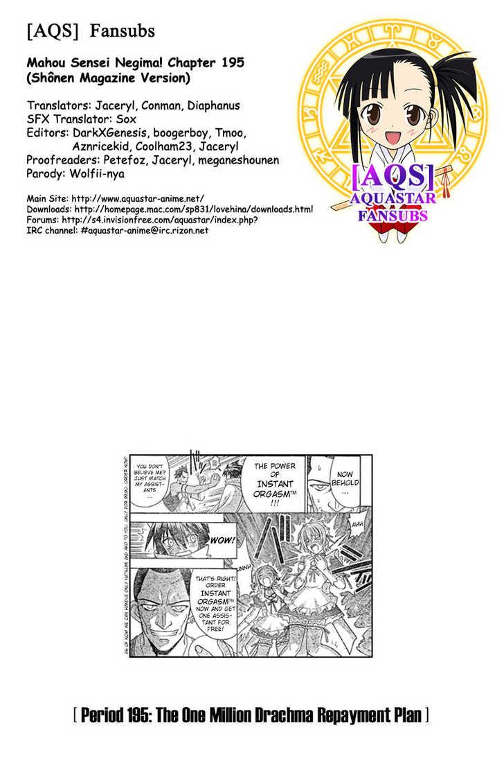 Mahou Sensei Negima! 195 Page 1