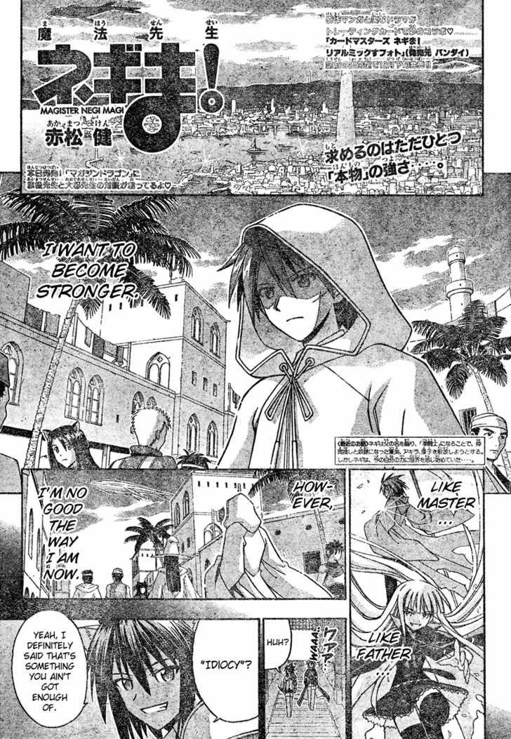 Mahou Sensei Negima! 198 Page 2