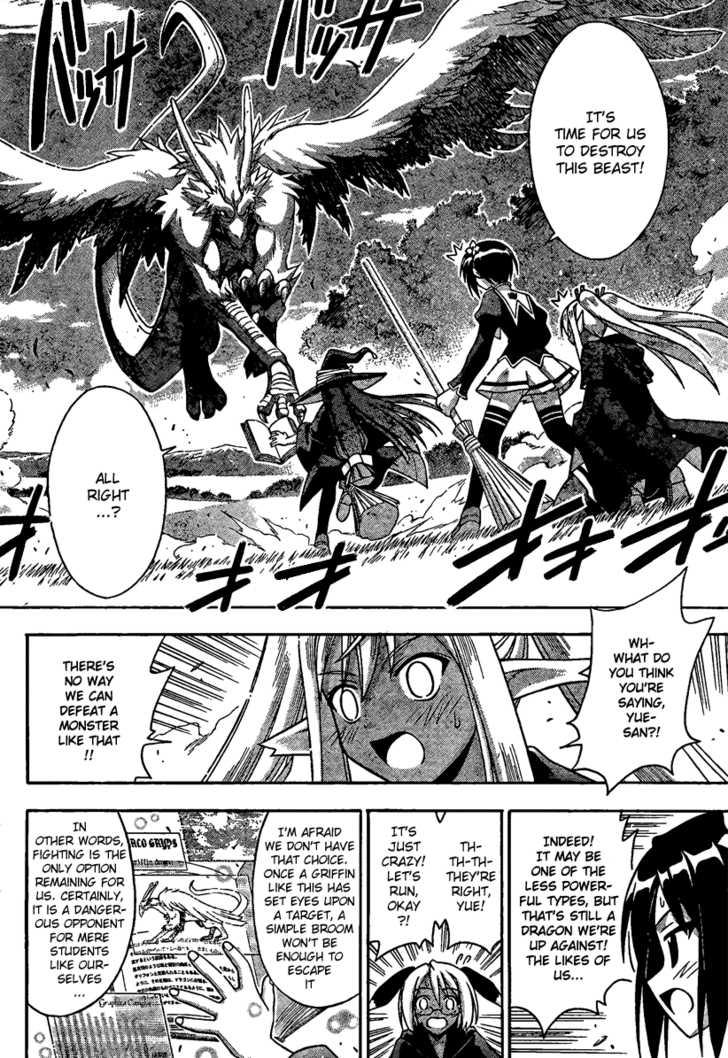 Mahou Sensei Negima! 213 Page 2