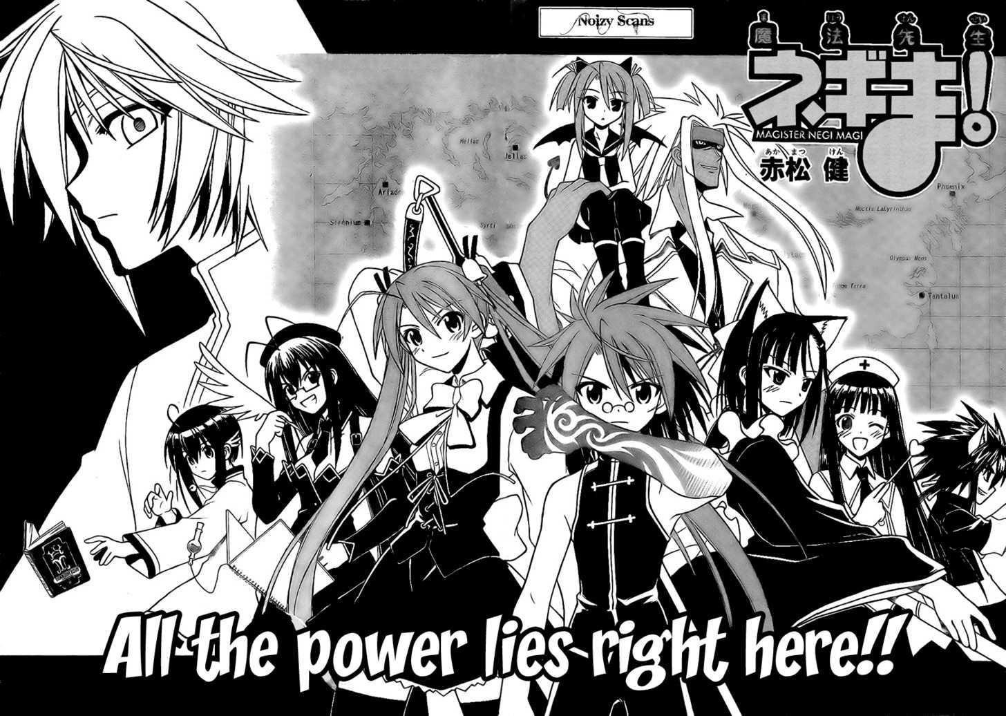 Mahou Sensei Negima! 223 Page 2