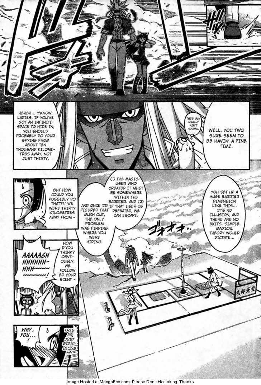 Mahou Sensei Negima! 226 Page 14