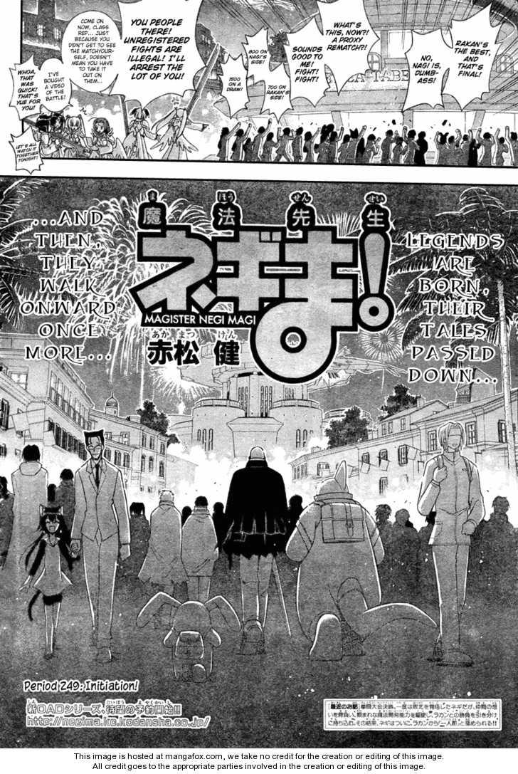 Mahou Sensei Negima! 249 Page 2