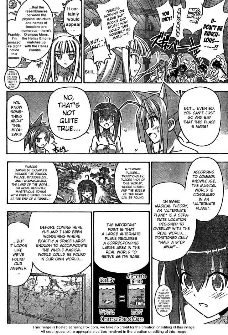 Mahou Sensei Negima! 258 Page 2