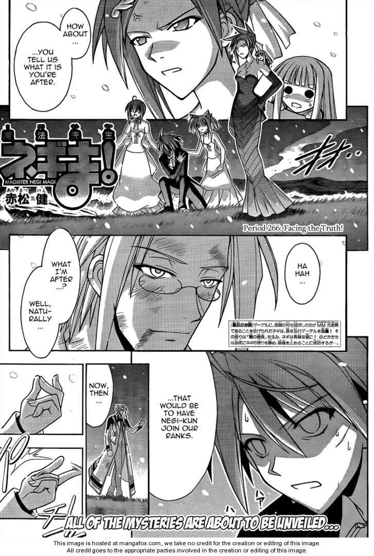 Mahou Sensei Negima! 266 Page 2