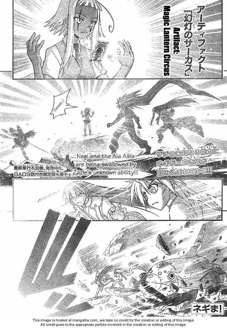 Mahou Sensei Negima! 296 Page 1