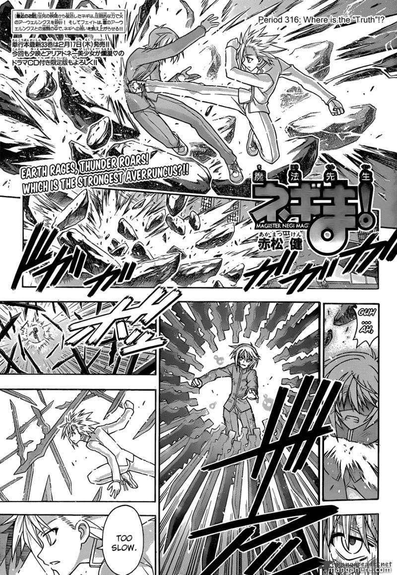 Mahou Sensei Negima! 316 Page 1