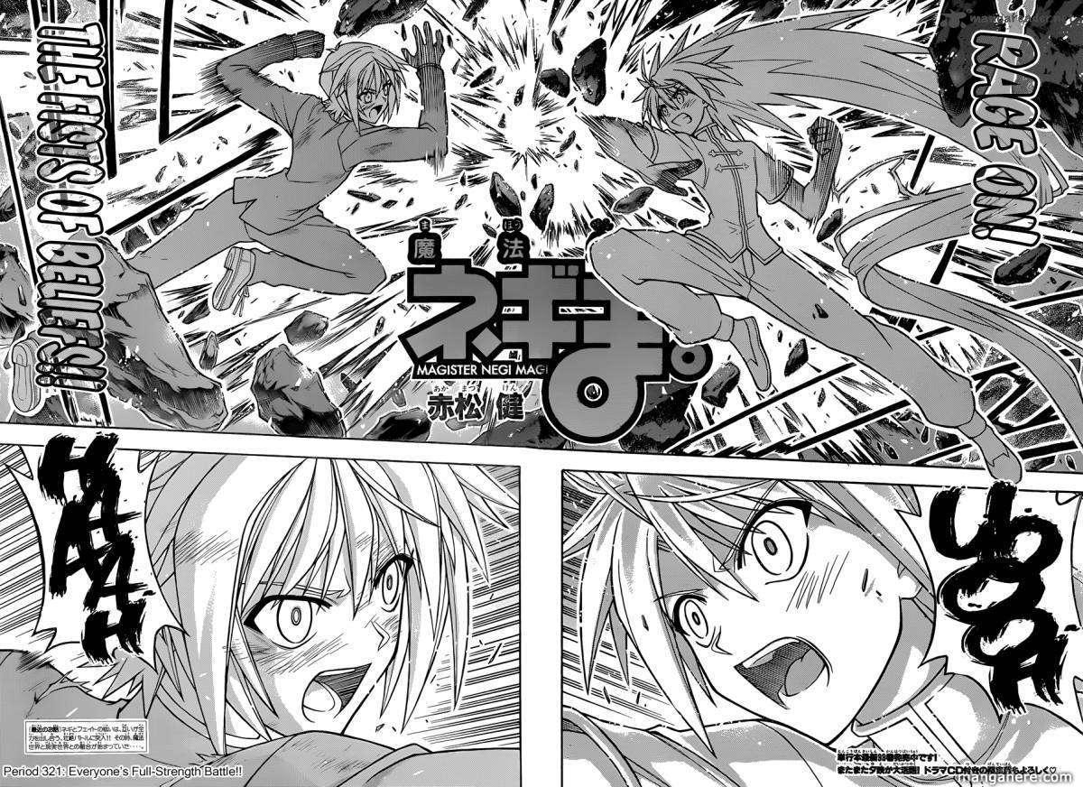 Mahou Sensei Negima! 321 Page 2