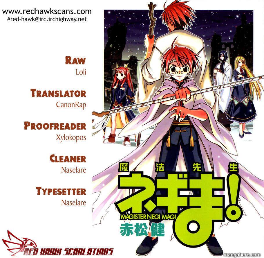 Mahou Sensei Negima! 331 Page 1