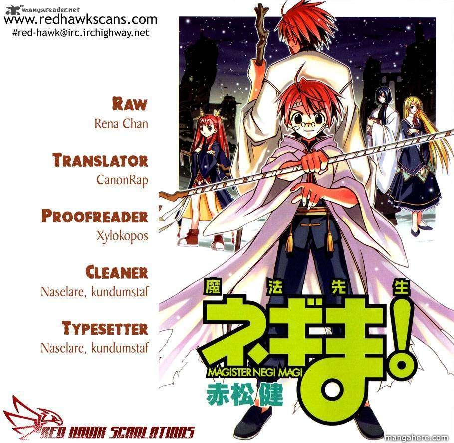 Mahou Sensei Negima! 334 Page 1