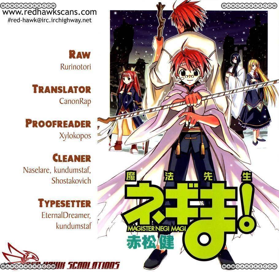 Mahou Sensei Negima! 340 Page 1