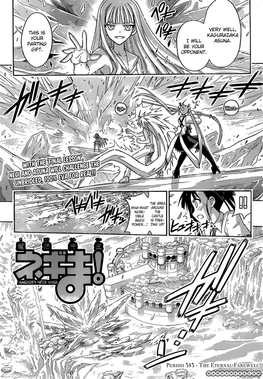 Mahou Sensei Negima! 343 Page 1