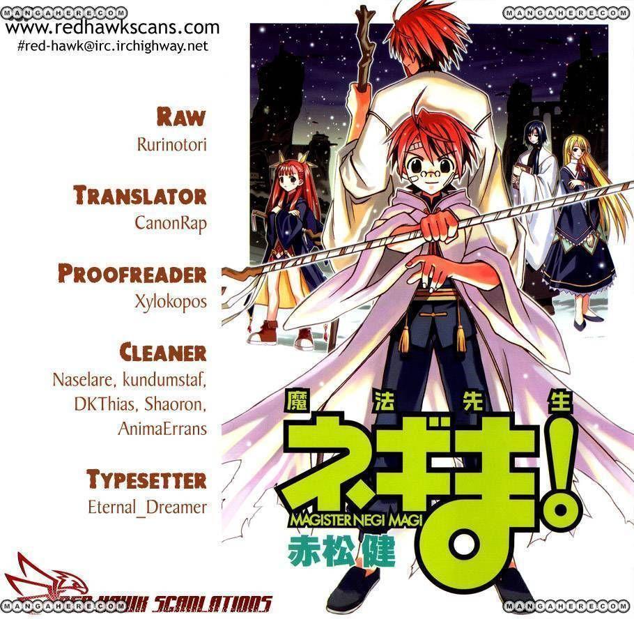 Mahou Sensei Negima! 345 Page 1