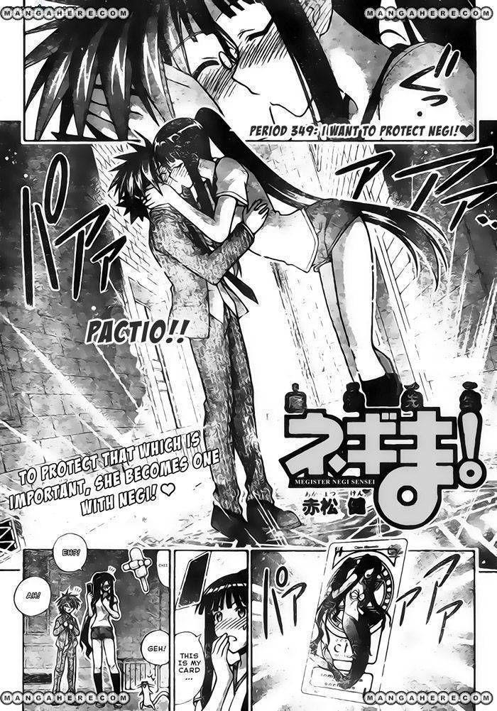 Mahou Sensei Negima! 349 Page 2