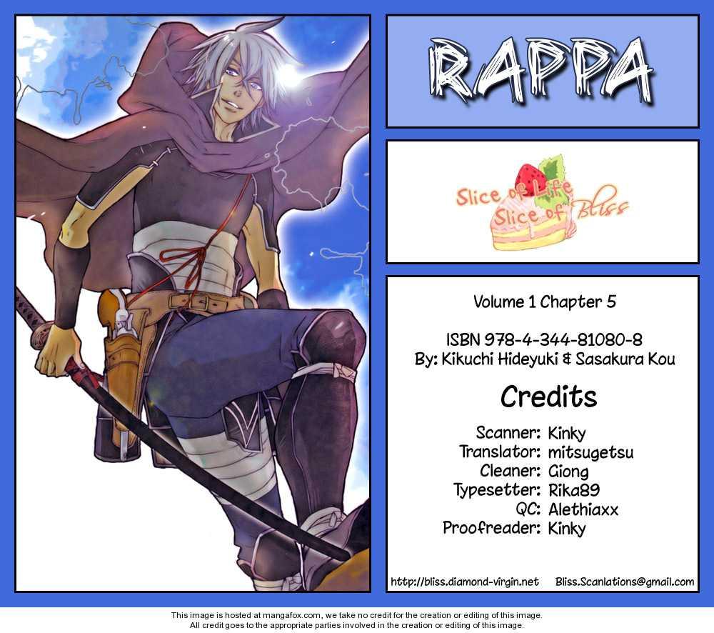 Rappa (SASAKURA Kou) 5 Page 1