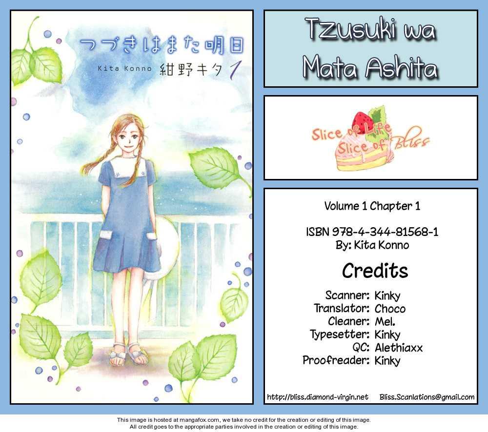Tsuzuki wa Mata Ashita 1 Page 1