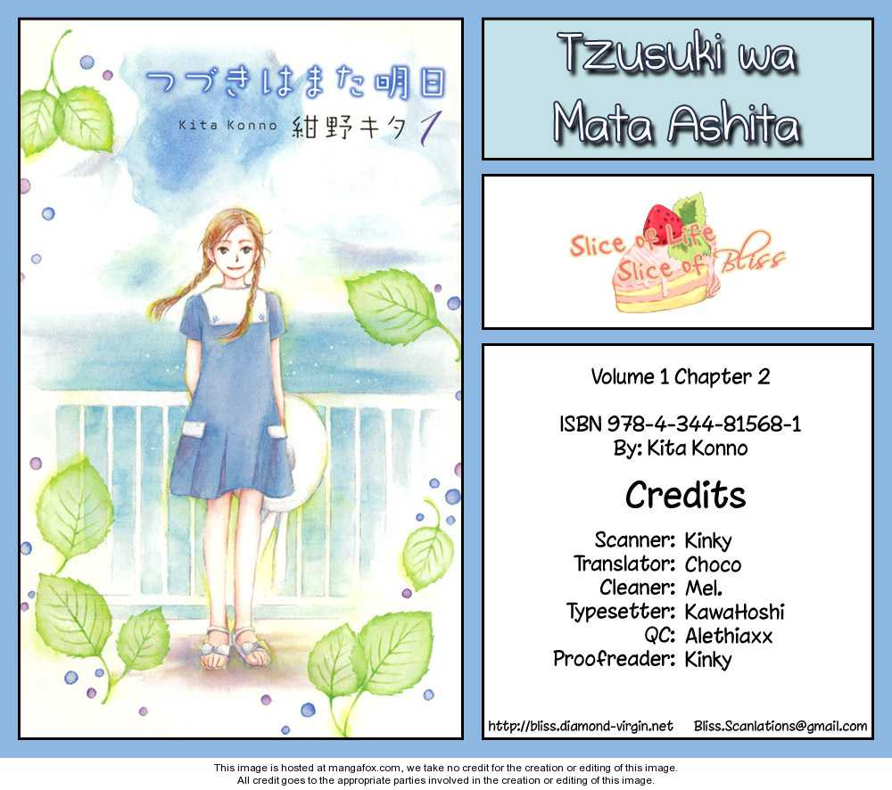 Tsuzuki wa Mata Ashita 2 Page 1