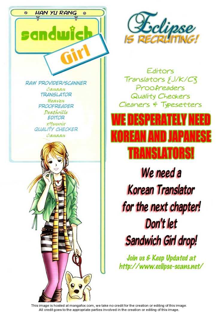 Sandwich Girl 2 Page 1