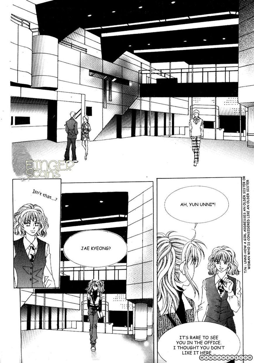 Sandwich Girl 14 Page 1