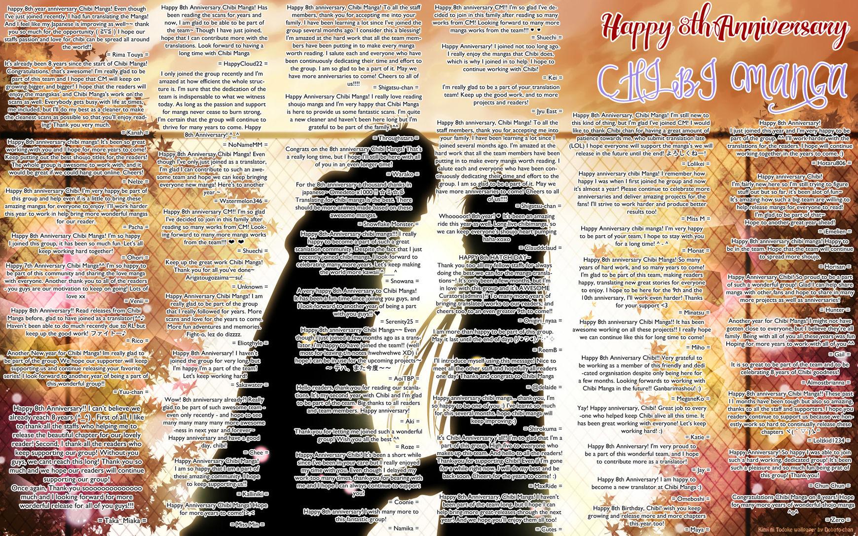 S Kareshi Joujou 16 Page 1