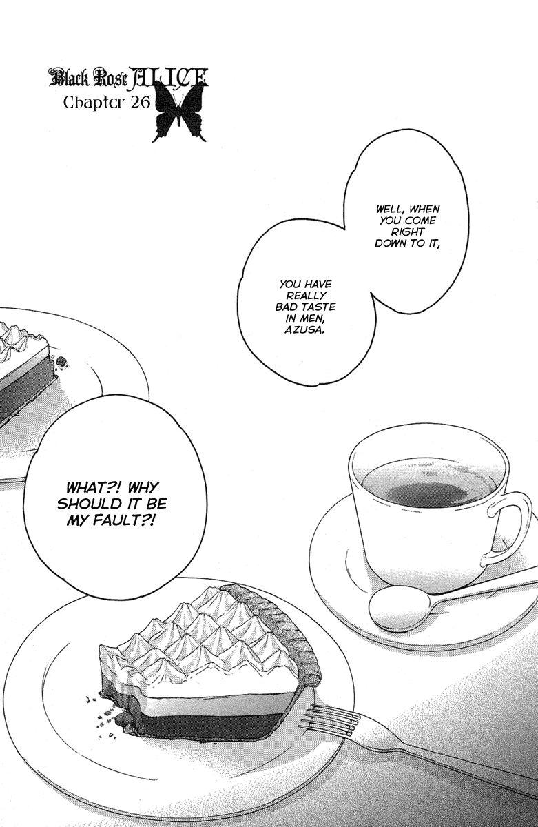Kurobara Alice 26 Page 3