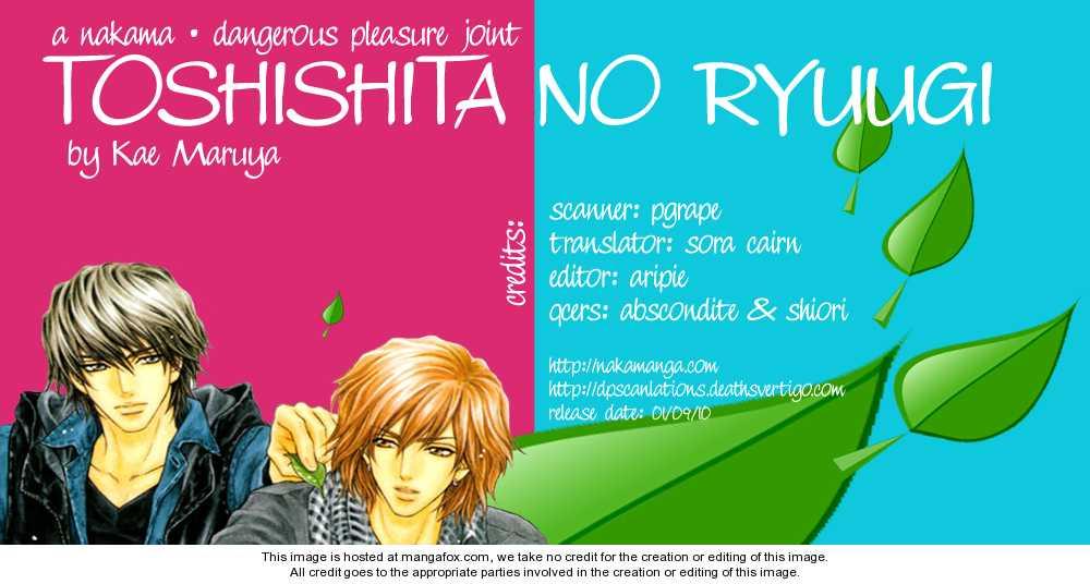 Toshishita no Ryuugi 1 Page 1