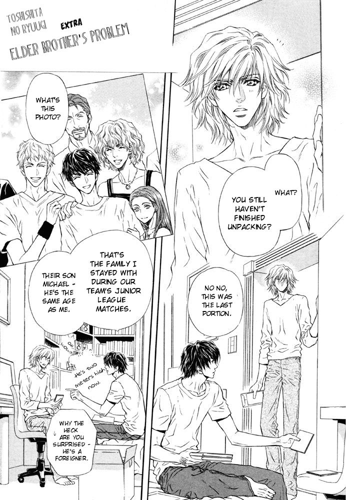 Toshishita no Ryuugi 5.5 Page 2