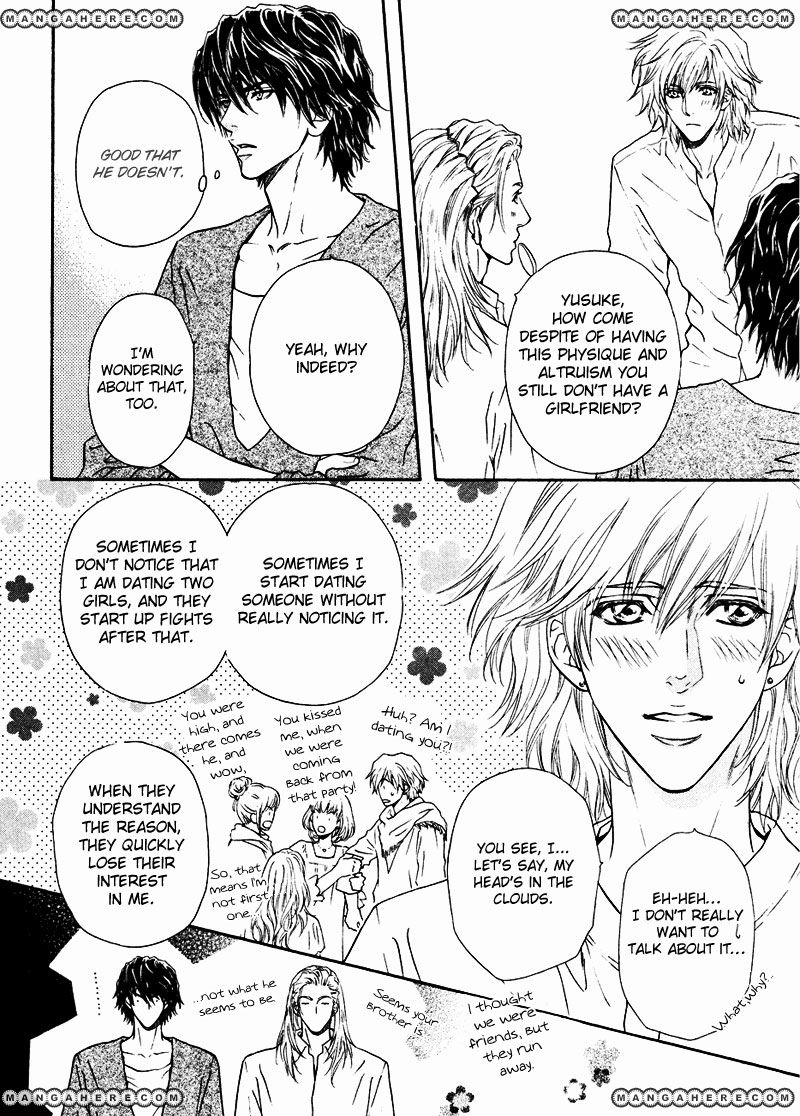 Toshishita no Ryuugi 10.5 Page 2