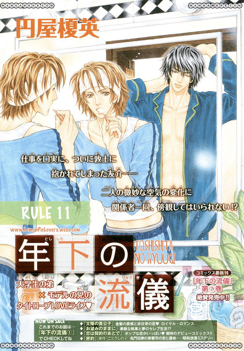 Toshishita no Ryuugi 11 Page 2