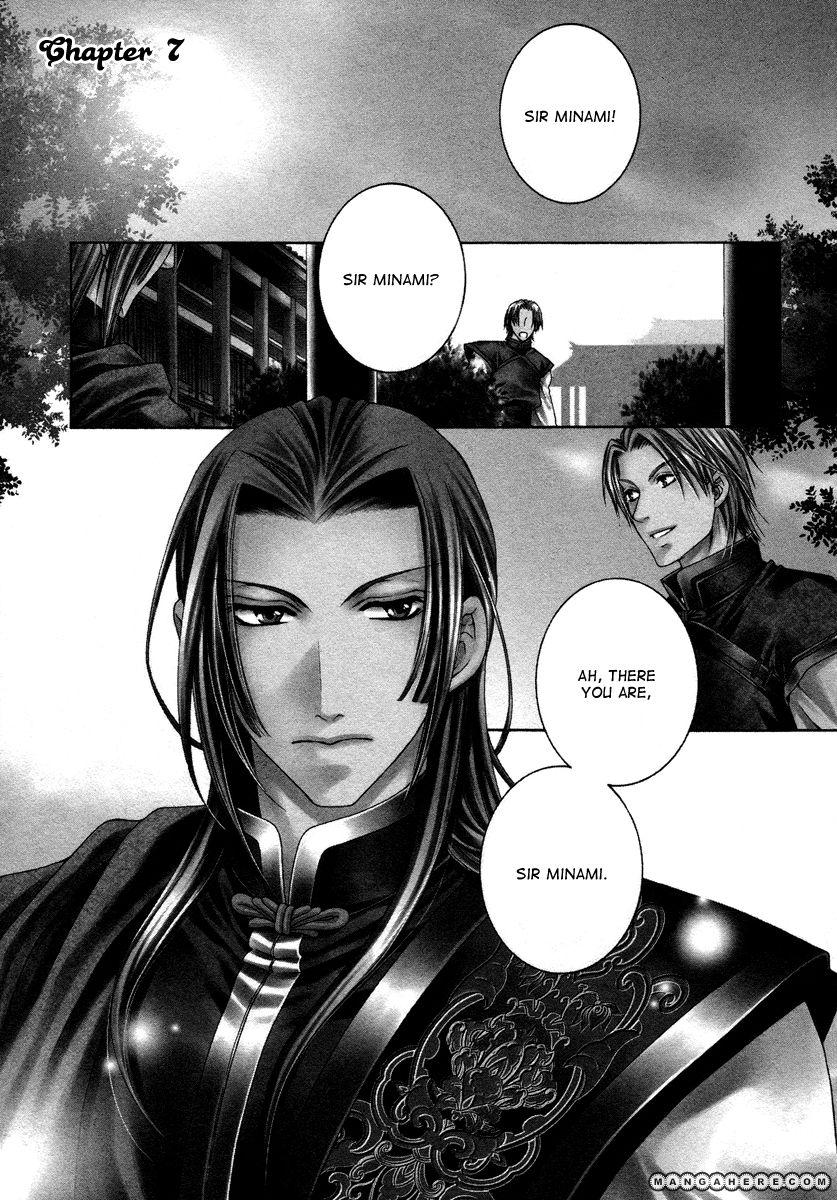 Ruri no Kaze ni Hana wa Nagareru 7 Page 3
