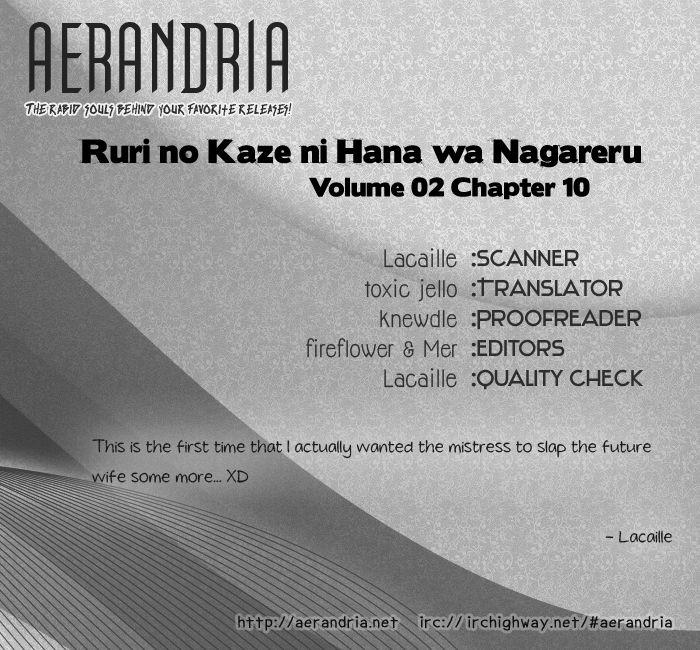 Ruri no Kaze ni Hana wa Nagareru 10 Page 2