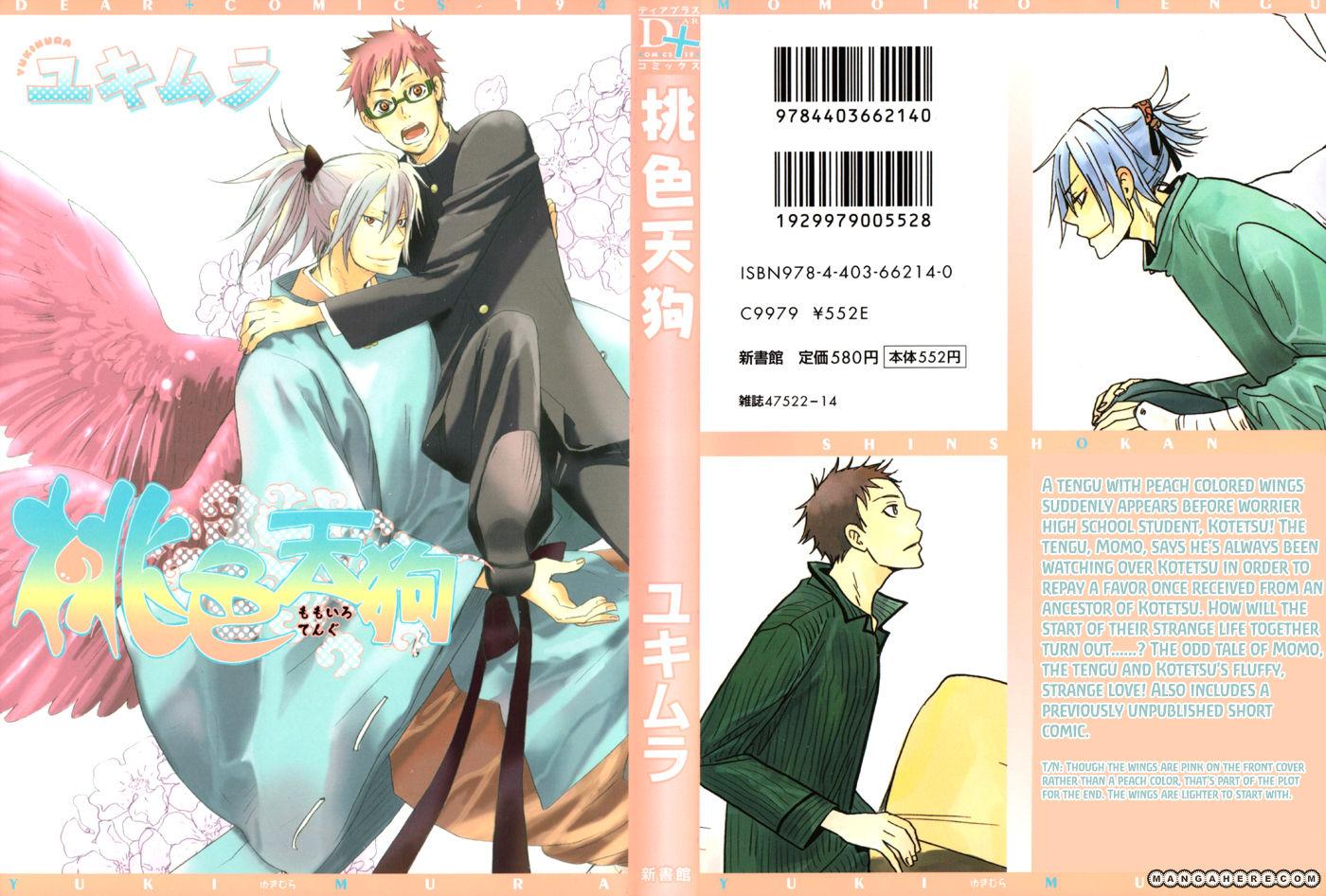 Momoiro Tengu 3 Page 1