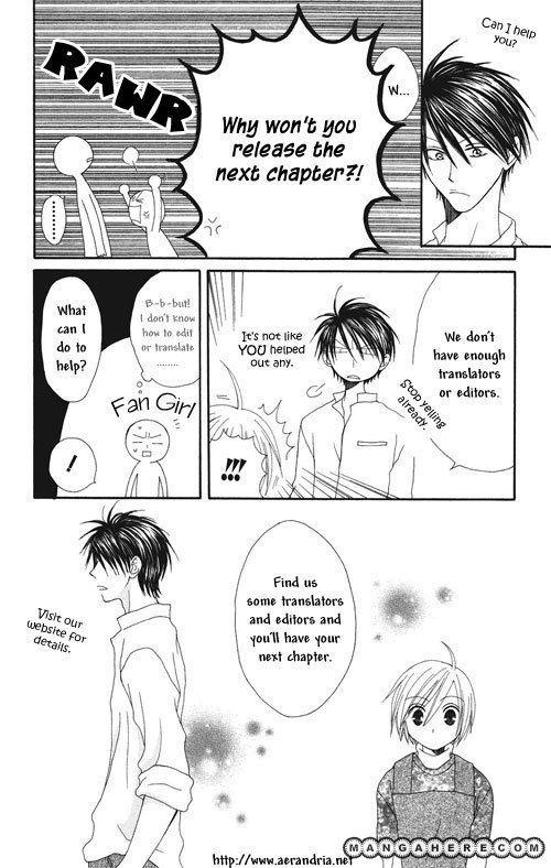 Yami no Paapuru 18 Page 1