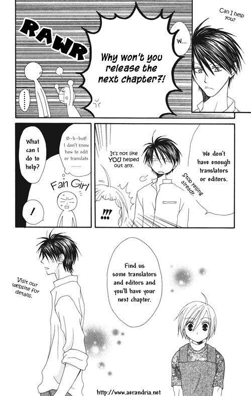 Yami no Paapuru 26 Page 1