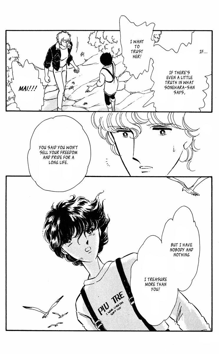 Yami no Paapuru 42 Page 3