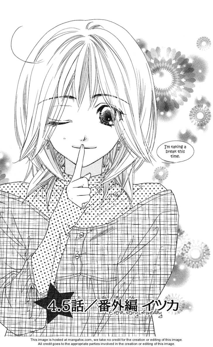 Sora Log 4.5 Page 3