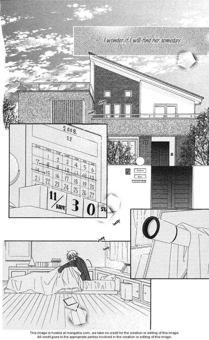 Sora Log 4.5 Page 4