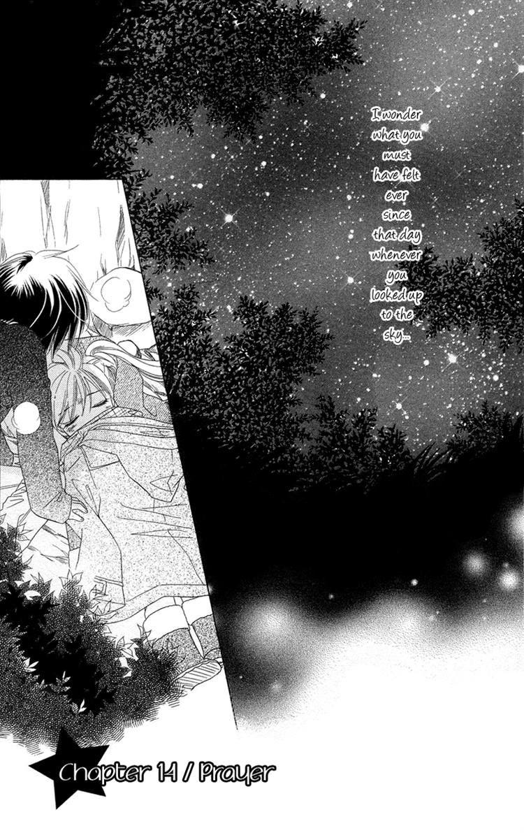 Sora Log 14 Page 2