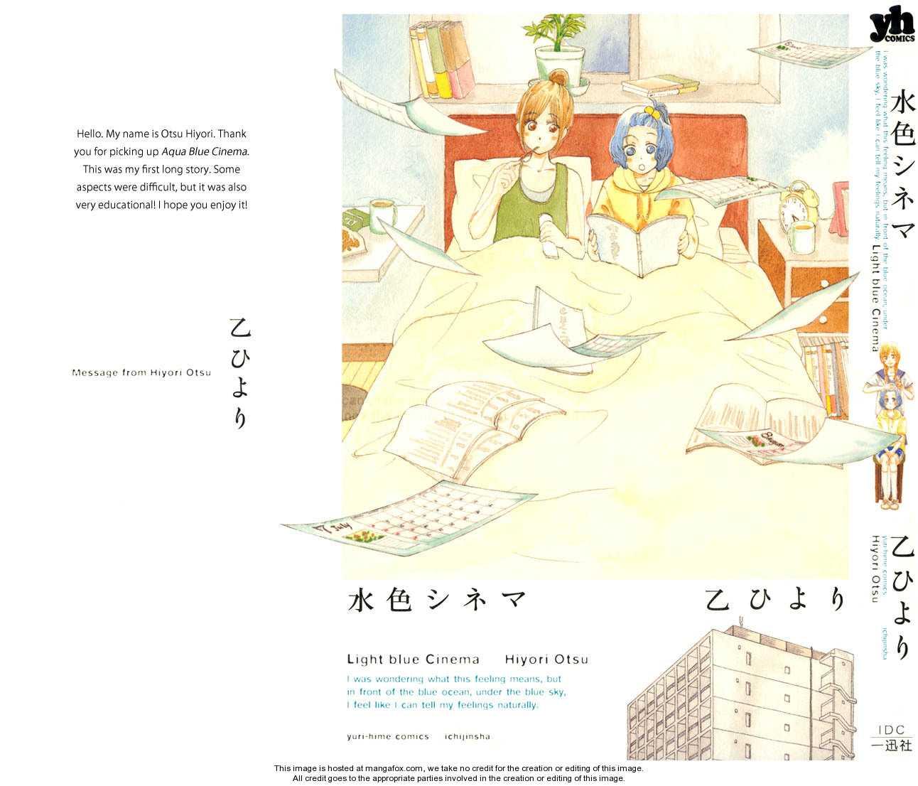 Mizuiro Cinema 6.1 Page 3