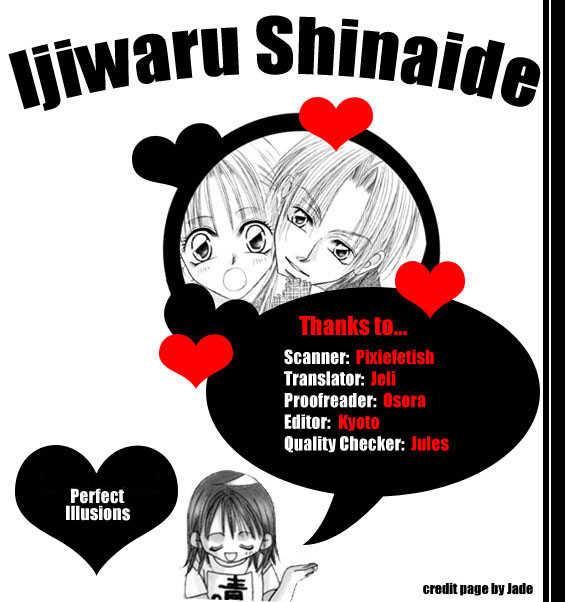 Ijiwaru Shinaide 2 Page 1