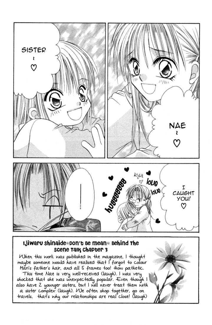 Ijiwaru Shinaide 3 Page 2
