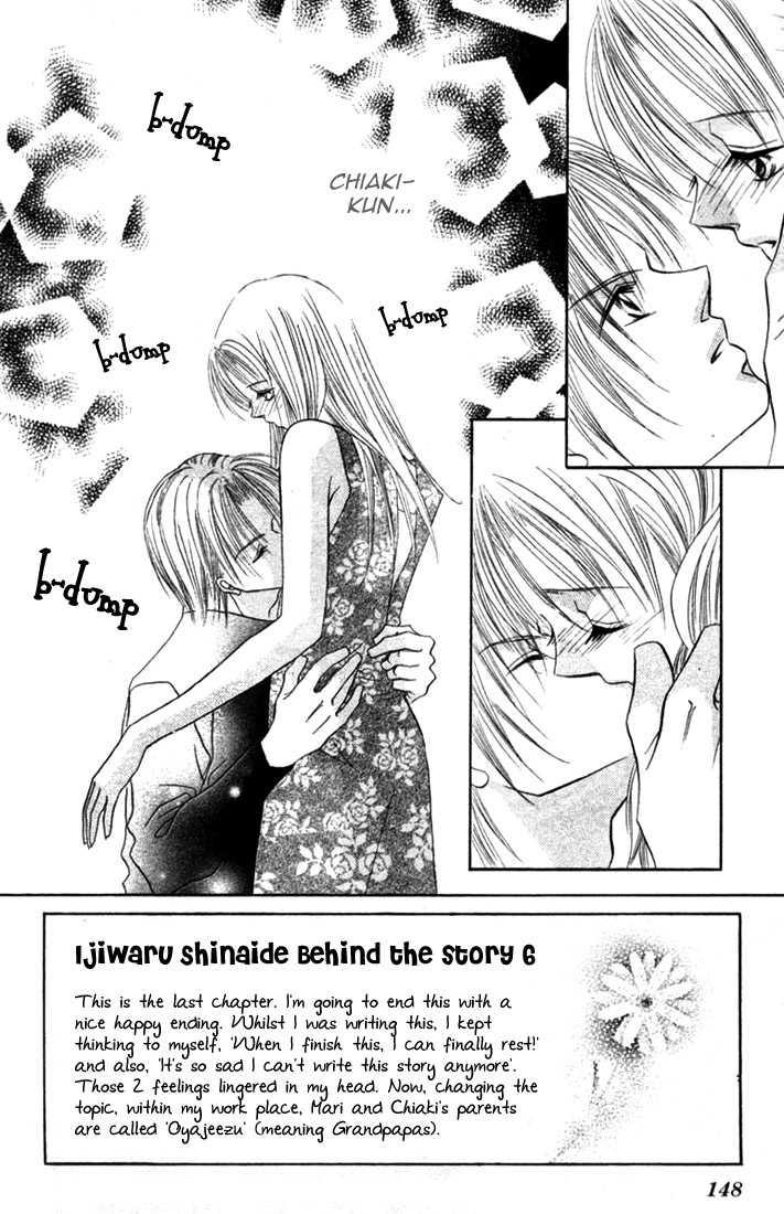 Ijiwaru Shinaide 6 Page 2