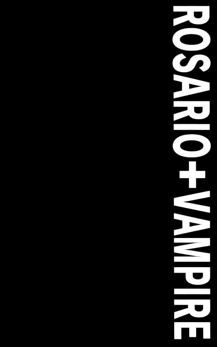 Rosario + Vampire 3 Page 2