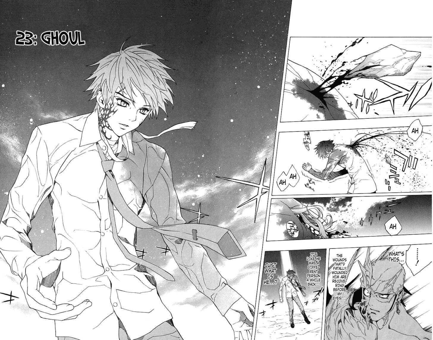 Rosario + Vampire 23 Page 2
