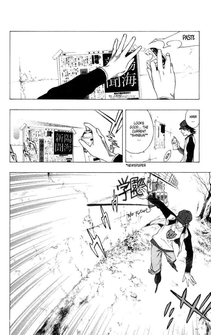 Rosario + Vampire 28 Page 2