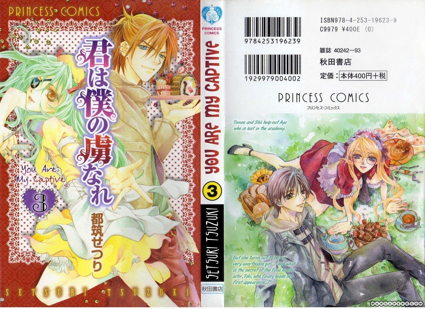 Kimi wa Boku no Toriko Nare 10 Page 2